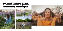 Fotocarte Rezumatul anului în familie, 20x20 cm