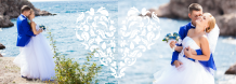 Jurământ de Iubire fotocarte, 30x20 cm